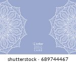 invitation or card template... | Shutterstock .eps vector #689744467