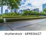 clean city road  shanghai ... | Shutterstock . vector #689836627