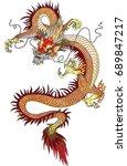 vector illustration of a... | Shutterstock .eps vector #689847217