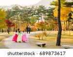 Seoul  Korea   November 9  201...