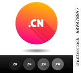 domain cn sign buttons. 5 icons ... | Shutterstock .eps vector #689878897