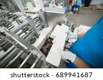 production of cardboard... | Shutterstock . vector #689941687
