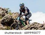 magnitogorsk  russia   july 21  ... | Shutterstock . vector #689990077