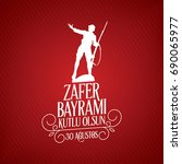 30 august zafer bayrami victory ... | Shutterstock .eps vector #690065977