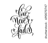 love never fails black and... | Shutterstock .eps vector #690070747