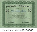 green certificate template.... | Shutterstock .eps vector #690106543