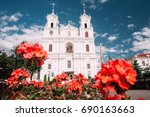 grodno  belarus. famous... | Shutterstock . vector #690163663