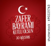30 august zafer bayrami victory ... | Shutterstock .eps vector #690225763