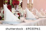 celebrating the wedding day in... | Shutterstock . vector #69030961