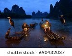 Fisherman Of Guilin  Li River...