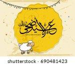 wishing you very happy eid adha ... | Shutterstock .eps vector #690481423