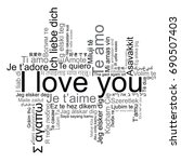 i love you tag cloud  vector | Shutterstock .eps vector #690507403