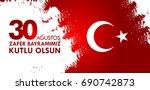 30 agustos zafer bayrami....   Shutterstock . vector #690742873