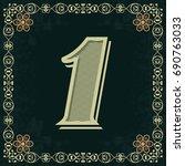 font alphabet vintage typeface...   Shutterstock .eps vector #690763033