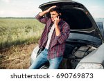 man calls to service  trouble... | Shutterstock . vector #690769873
