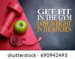 get fit in the gym  lose weight ... | Shutterstock . vector #690942493