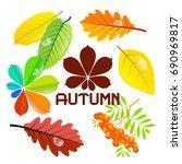 autumn sale vector background... | Shutterstock .eps vector #690969817