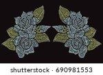 elegant hand drawn decoration...   Shutterstock .eps vector #690981553