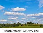 beautiful summer landscape | Shutterstock . vector #690997123