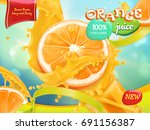 orange juice. sweet fruits. 3d... | Shutterstock .eps vector #691156387