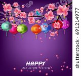 happy mid autumn festival | Shutterstock . vector #691214977