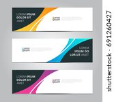 Vector abstract design banner web template. | Shutterstock vector #691260427