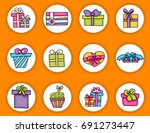 presents and gift boxes cartoon ... | Shutterstock .eps vector #691273447