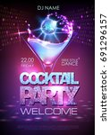 neon disco cocktail party... | Shutterstock .eps vector #691296157
