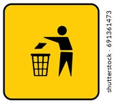 recycling sign yellow. vector. | Shutterstock .eps vector #691361473