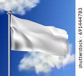 clean white horizontal waving... | Shutterstock .eps vector #691444783