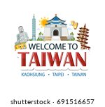 taiwan lettering sticker header ... | Shutterstock .eps vector #691516657