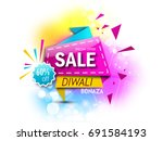 diwali big sale offer template... | Shutterstock .eps vector #691584193