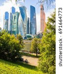moscow city   view of... | Shutterstock . vector #691664773