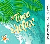 beach with palm tree  starfish...   Shutterstock .eps vector #691714993