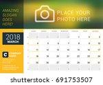 calendar planner for march 2018....   Shutterstock .eps vector #691753507
