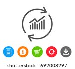 chart line icon. update report... | Shutterstock .eps vector #692008297