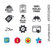 halal food icons. 100  natural...