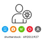 user line icon. profile with... | Shutterstock .eps vector #692011927