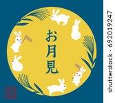 japanese autumn festival to... | Shutterstock .eps vector #692019247