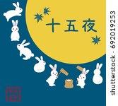 japanese autumn festival to... | Shutterstock .eps vector #692019253
