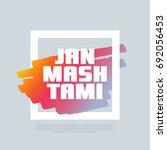 janmashtami. vector clip art... | Shutterstock .eps vector #692056453