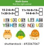 words puzzle children... | Shutterstock .eps vector #692067067