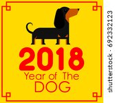 2018 happy new year greeting...   Shutterstock .eps vector #692332123