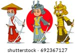 cartoon asian ninja samurai... | Shutterstock .eps vector #692367127