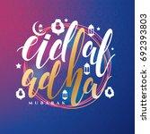 vector illustration. muslim... | Shutterstock .eps vector #692393803