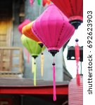 Small photo of lampion lantern