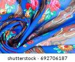 Fabric Silk Texture Of Dark...