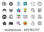 swimming pool icons. shower... | Shutterstock .eps vector #692781727