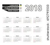 2018 calendar in ukrainian... | Shutterstock .eps vector #692795533