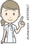 illustration that a nurse... | Shutterstock .eps vector #692955817